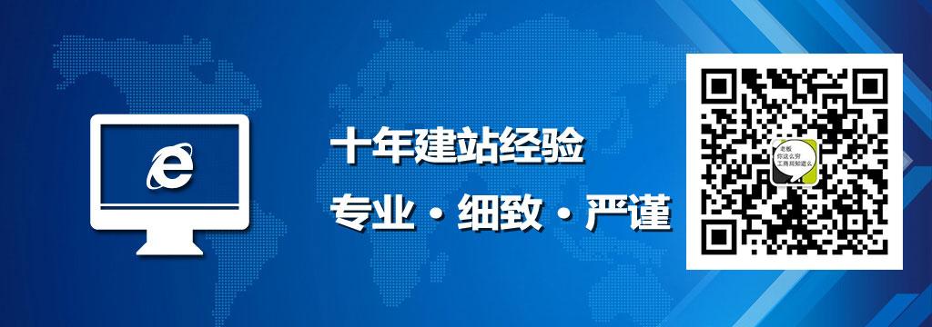 专业提供江门网站建设经验丰富