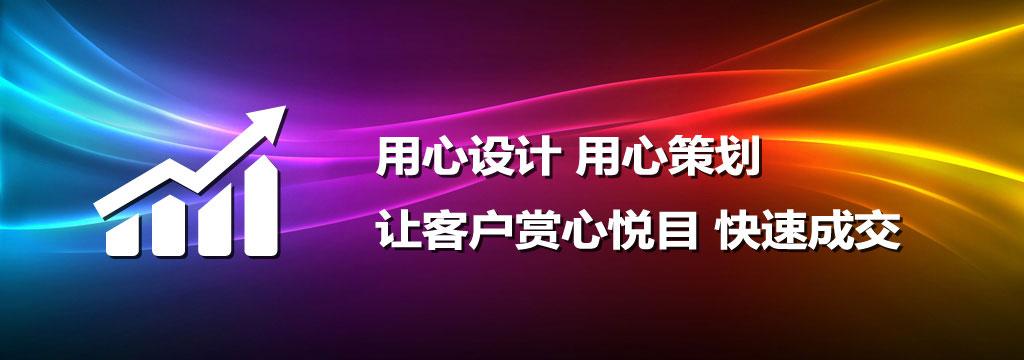 优质江门seo优化网络推广服务商