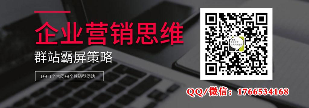 江门营销型网站建设首选合作伙伴